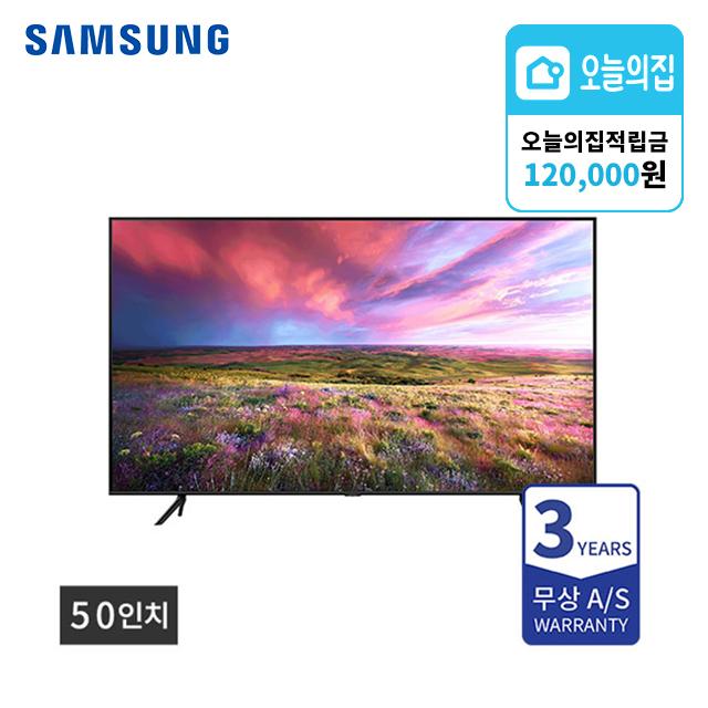 오늘의집 50인치 QLED 4K TV 벽걸이형 KQ50QT60AFXKR 5년의무 등록비X